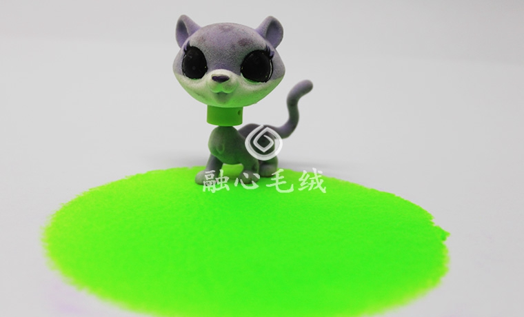 Toy Environmental N-HB